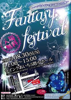 fantasy_web2.jpg